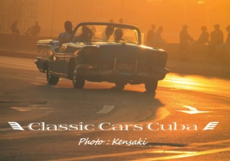Classic Cars Cuba  崎田憲一写真集